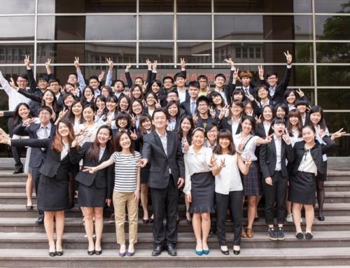 109學年度英語商管學程(ETP)轉入考試報名
